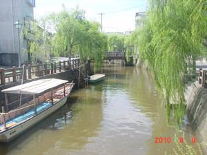 20081229_021